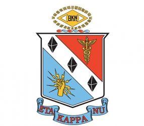 Eta-Kappa-Nu-big